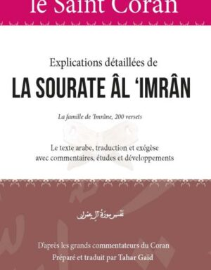 Comprendre Aisement le Saint Coran : Explications Detaillees de la Sourate Al 'Imran