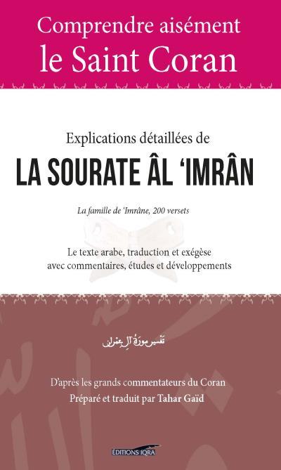 Comprendre Aisement le Saint Coran : Explications Detaillees de la Sourate Al 'Imran-0