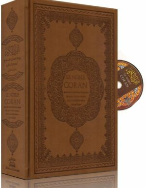 Le Noble Coran Français-Arabe-Phonétique avec CD (grand format)-0
