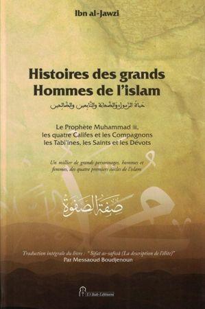 Histoires des Grands Hommes de l'Islam - Sifat As-Safwa - Ibn Al Jawzi-0