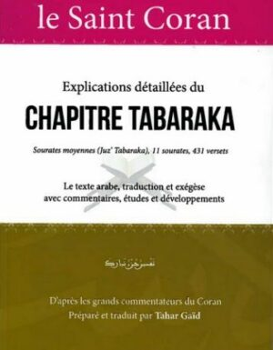Comprendre Aisement le Saint Coran : Explications Detaillees de la Sourate Tabaraka