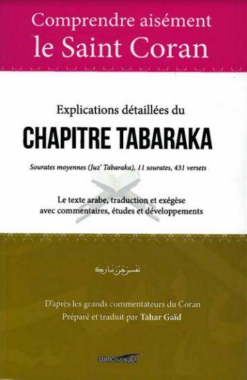 Comprendre Aisement le Saint Coran : Explications Detaillees de la Sourate Tabaraka-0