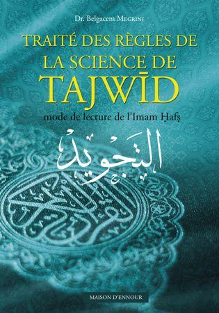 Traité des regles de la science de tajwid mode de lecture de l'Imam Hafs-8458