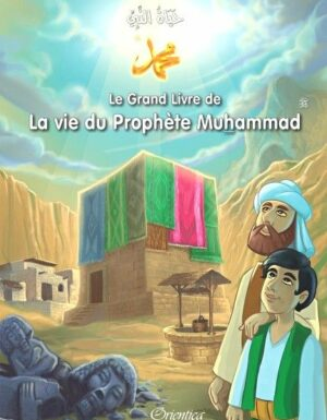 Le Grand Livre de La vie du Prophète Muhammad – حياة النبي صلى الله عليه وسلم