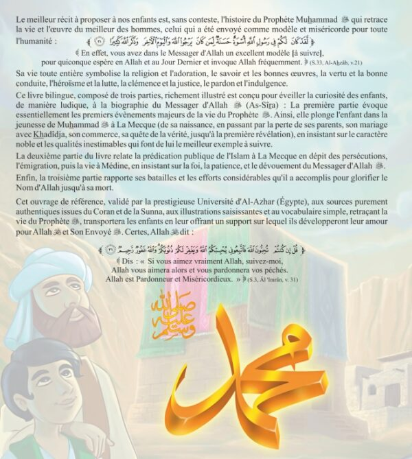 Le Grand Livre de La vie du Prophète Muhammad - حياة النبي صلى الله عليه وسلم-8521