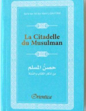 La Citadelle du Musulman (Hisnul Muslim) - Rappels et Invocations du Livre et de la Sunna (arabe/français/phonétique) - Couleur bleu ciel-0