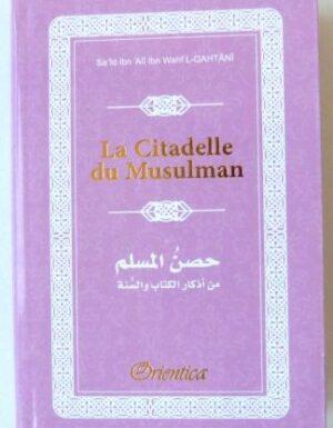 La Citadelle du Musulman (Hisnul Muslim) - Rappels et Invocations du Livre et de la Sunna (arabe/français/phonétique) - Couleur mauve clair-0