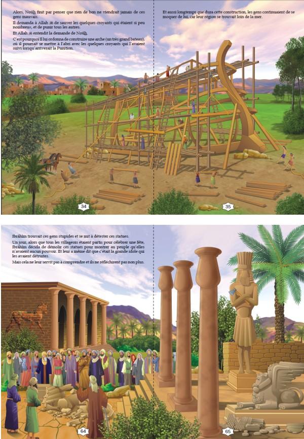 Les Histoires des Prophètes Racontées aux Enfants (Grand livre illustré à partir de 5 ans) - Version cartonnée de luxe-8539