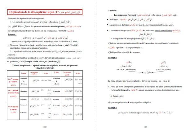 Apprendre la langue arabe avec La Méthode de Médine - Tome 2 (Méthode d'apprentissage de l'université de Médine)-8545