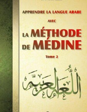 Apprendre la langue arabe avec La Méthode de Médine – Tome 2 (Méthode d'apprentissage de l'université de Médine)