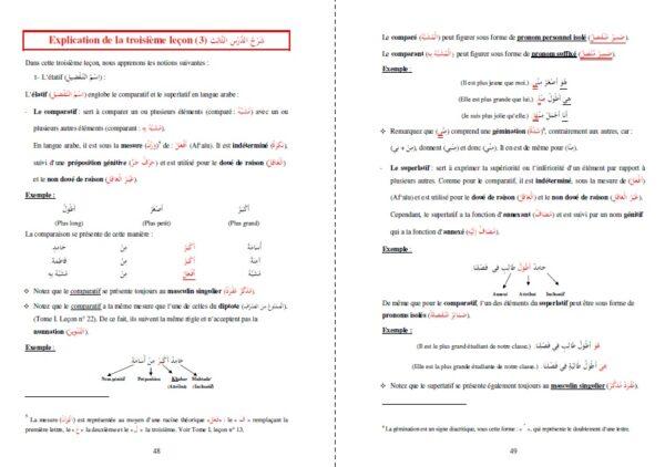 Apprendre la langue arabe avec La Méthode de Médine - Tome 2 (Méthode d'apprentissage de l'université de Médine)-8544