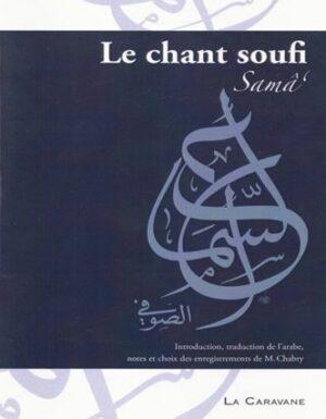 Le chant soufi (Samâ') - M.Chabry - La Caravane-0