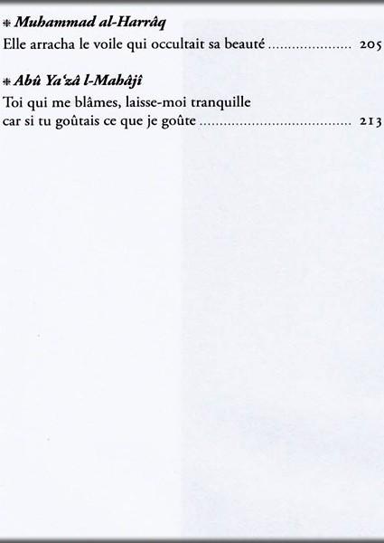 Le chant soufi (Samâ') - M.Chabry - La Caravane-8495