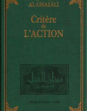 (1) Critère de l'action – Mīzān al-'amal