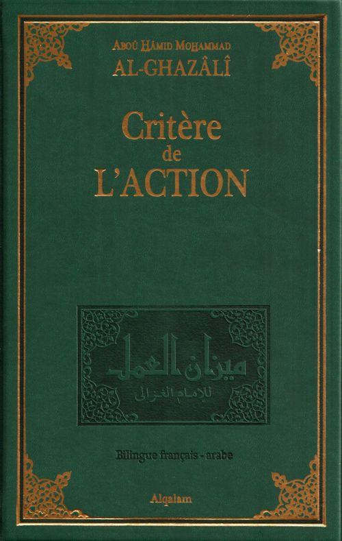 (1) Critère de l'action - Mīzān al-'amal-0