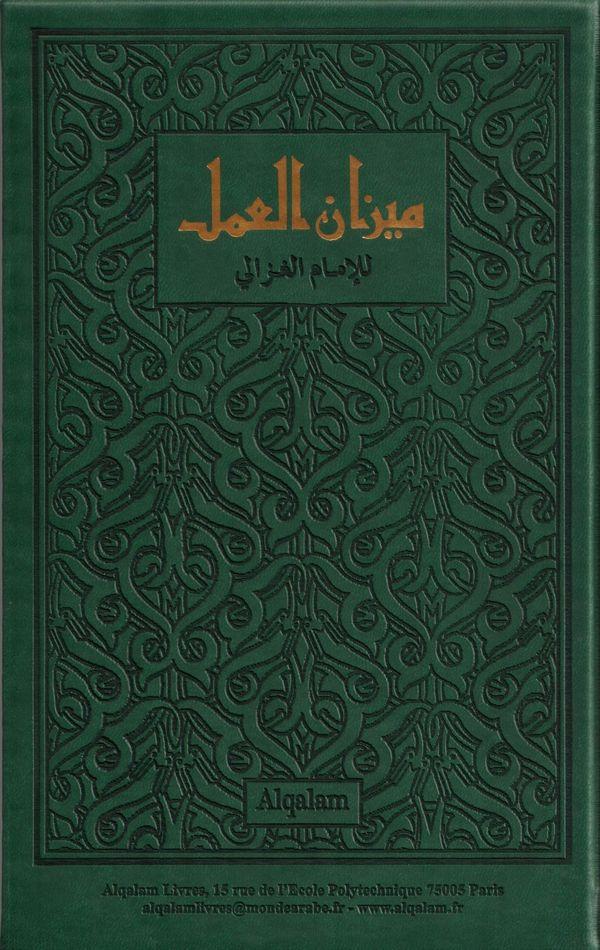 (1) Critère de l'action - Mīzān al-'amal-8551