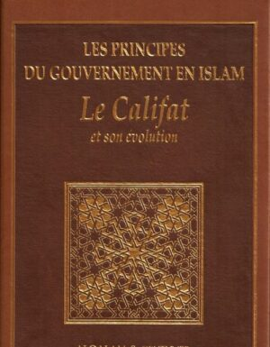 (1) Les principes du gouvernement en Islam