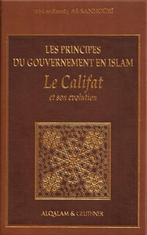 (1) Les principes du gouvernement en Islam-0