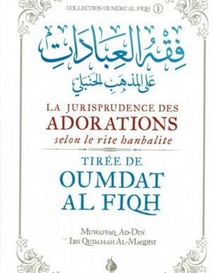 La jurisprudence des adorations selon le rite hanbalite - Omdat Al Fiqh -0