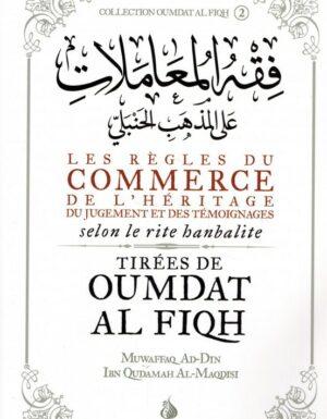Les Règles Du Commerce De L'Héritage Du Jugement Et Des Témoignages Selon Le Rite Hanbalite-0