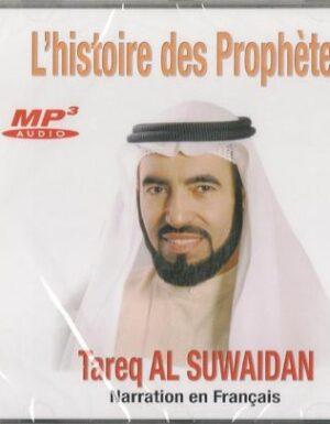 L'histoire des prophètes (CD MP3) - Narration en Français-0