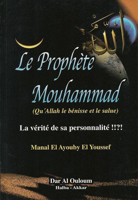 Le Prophète Mouhammad la vérité de sa personnalité !!?!-0