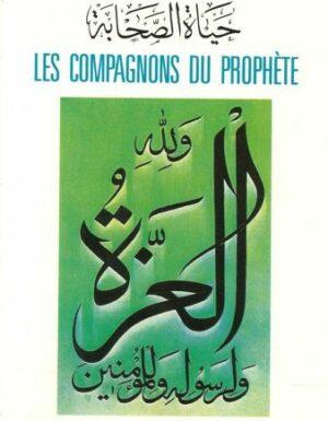Les compagnons du Prophète - Mohammad Zakaria-0