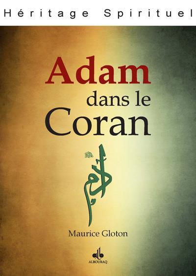 Adam dans le Coran -0