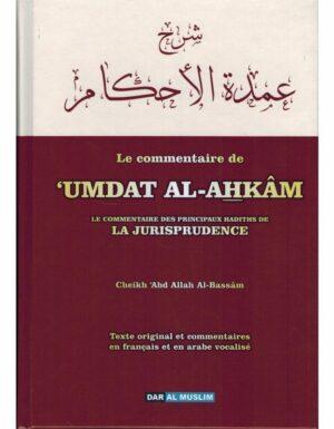 Le commentaire Umdat Al Ahkam – Le Commentaire Des Principaux Hadiths De La Jurisprudence