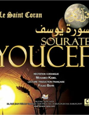 CD Coran Arabe et Français Sourate Youcef-0