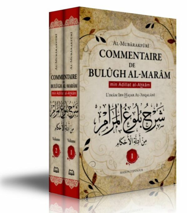 BULÛGH AL-MARÂM min Adillat al-Ahkâm-0