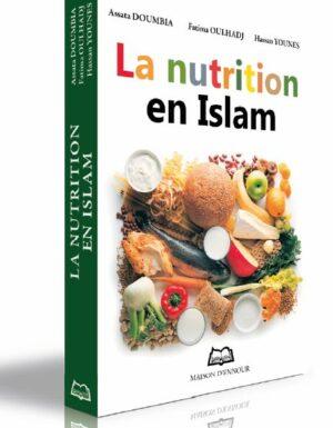 La nutrition en Islam-0