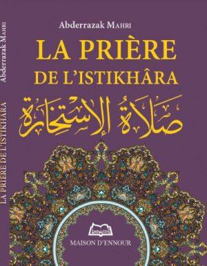 La priere de l'istikhara