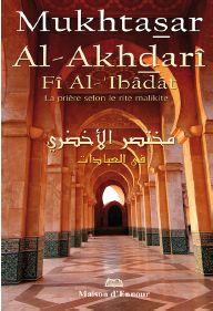 Mukhtasar Al-Akhdarî, la prière selon le rites Malikite. (Grand format)-0