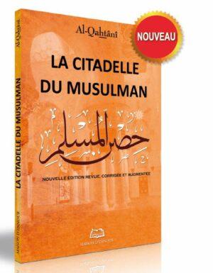 La citadelle du musulman arabe-français-phonétique Grand Format-0
