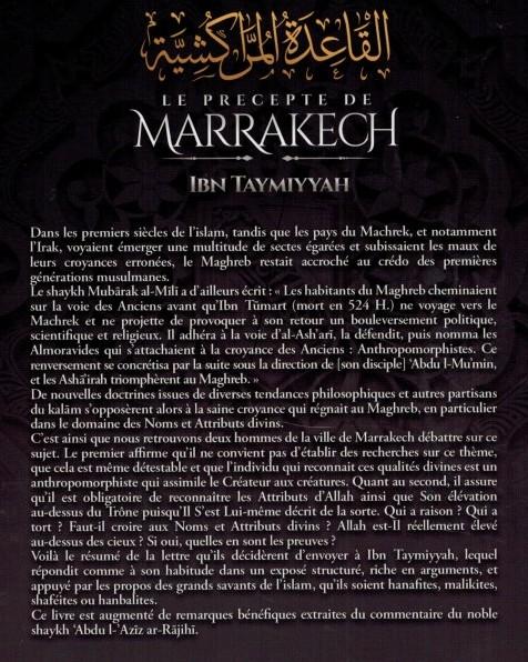 Le precepte de Marrakech-8655