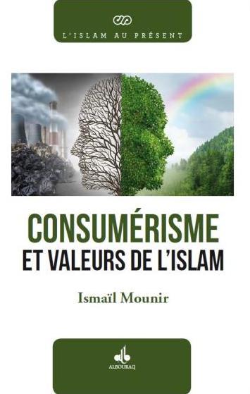 Le consumérisme et les valeurs de l'islam-0