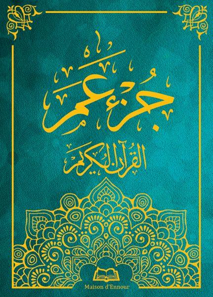 Le saint Coran - Chapitre Amma - جزء عم - Grand Format En Arabe-0