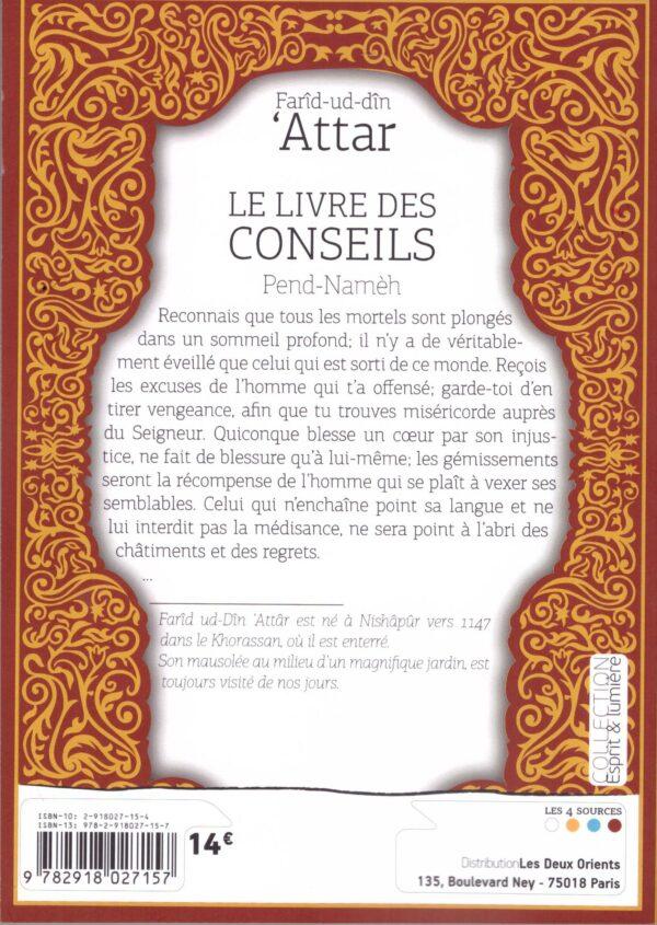 Le livre des conseils (Pend-Namèh), de Farîd-ud-dîn Attar-8688