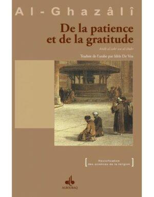 De la patience et de la gratitude-0