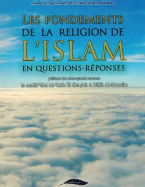 Les fondements de la religion de l'islam en questions - réponses-0