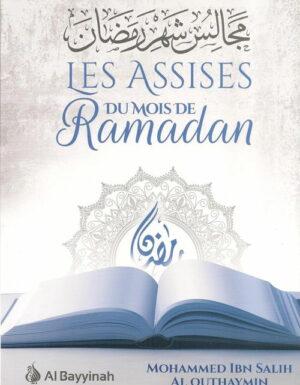 Les assises du mois de Ramadan مجالس شهر رمضان-0