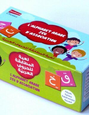 L'Alphabet arabe : Jeu d'association (56 cartes) - لعبة المطابقة للحروف العربية -0