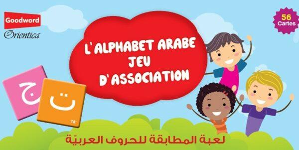 L'Alphabet arabe : Jeu d'association (56 cartes) - لعبة المطابقة للحروف العربية -8813
