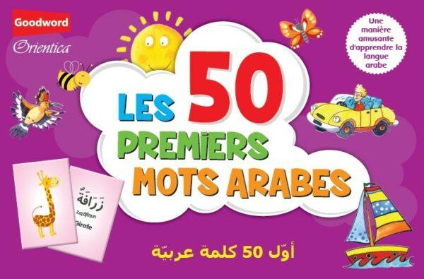Les 50 premiers mots arabes - أول 50 كلمة عربية -8826