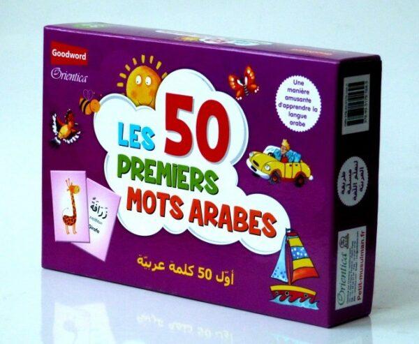Les 50 premiers mots arabes - أول 50 كلمة عربية -0