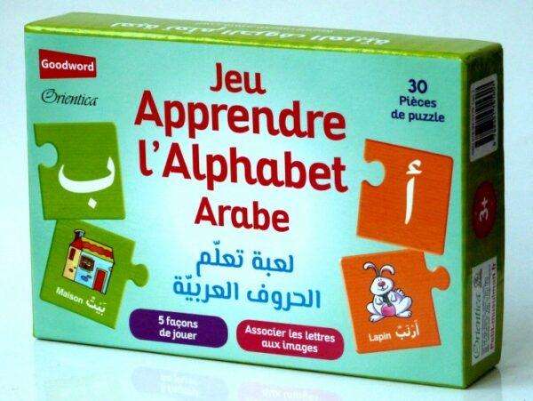 Jeu d'association : Apprendre l'alphabet arabe - لعبة تعلم الحروف العربية -0