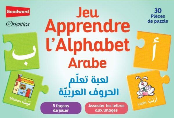 Jeu d'association : Apprendre l'alphabet arabe - لعبة تعلم الحروف العربية -8815