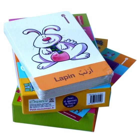 Jeu de l'Alphabet Arabe - لعبة الحروف العربية-8820