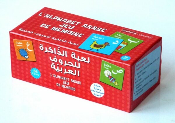 L'alphabet arabe : Jeu de mémoire des lettres arabes (56 cartes) - لعبة الذاكرة للحروف العربية-0